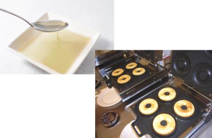 油と焼きドーナツ専用の焼き器